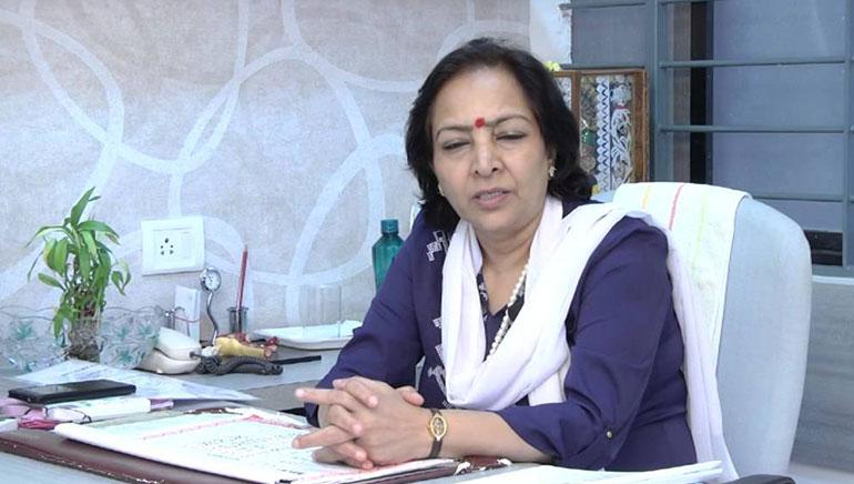 Dr. Kamini A. Rao