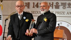 PM Narendra Modi awarded Seoul Peace Prize 2018