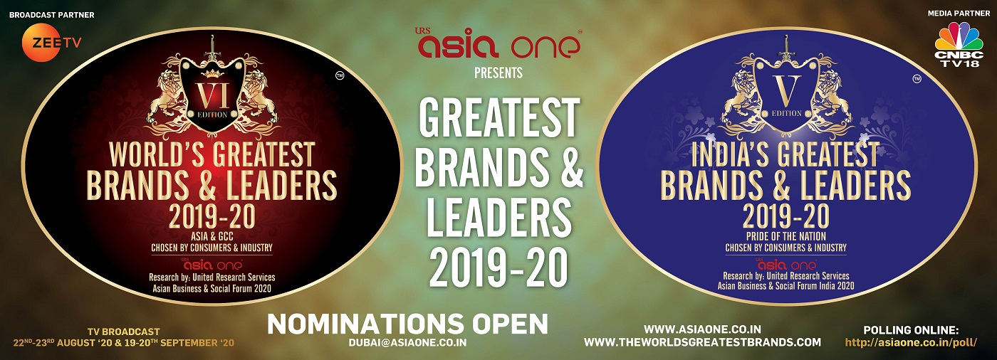 5th Edition: India's Greatest Brand & Leaders 2019-20