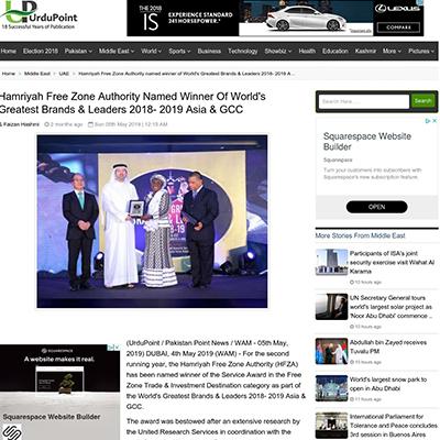 Humriyah Free Zone Authority