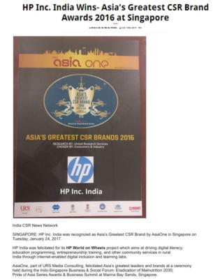 HP INC. INDIA