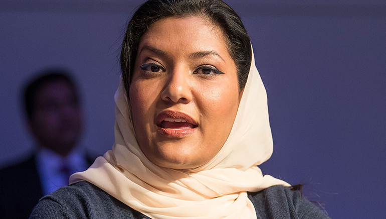 Saudi Arabia appointed its first female ambassador to US