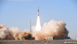 Kuaizhou 1A Launched By China