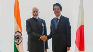 Indian Cabinet Approves Currency Swap Agreement With Japan