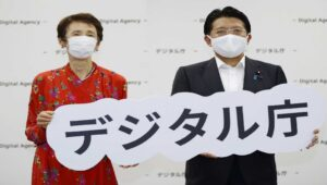 Japan Rolls Out Digital Agency To Digitise Government's Services