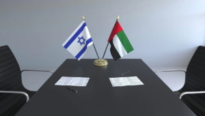 UAE aims to strengthen Israel Economic Ties to $1 trillion in the coming times